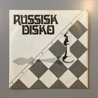 Sequence  -  Russisk Disko