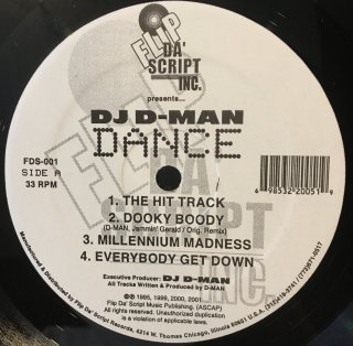 DJ D-Man - Dance