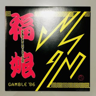 Electrified - Fukuko - Gamble '86