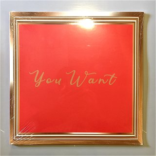 Omar-S - You Want (Red Sleeve)
