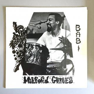Milford Graves - Bäbi