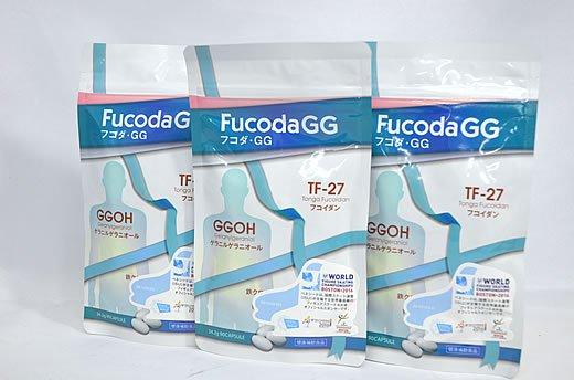 ベネシード(BENESEED) Fucoda GG (フコダ) 90粒入×3袋セット