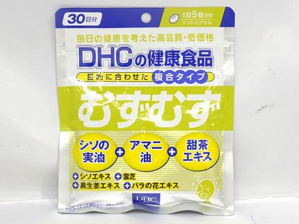 DHC むずむず 30日分 150粒