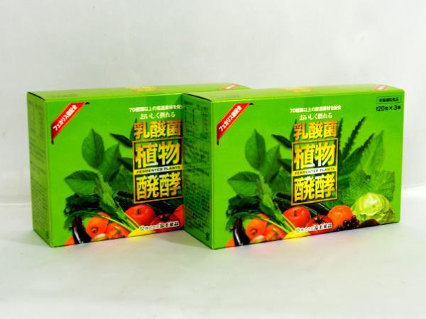 富士薬品 乳酸菌植物醗酵エキス 120粒・3個入り×2箱セット