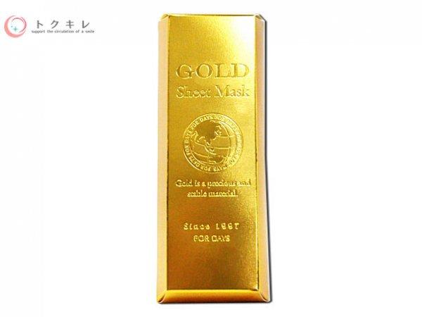 フォーデイズ シートマスク(ゴールド) 25ml×2枚入