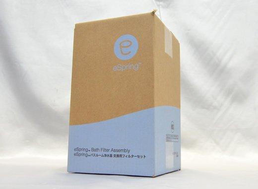 アムウェイ eSpringバスルーム浄水器 交換用フィルターセット 【2012年製】
