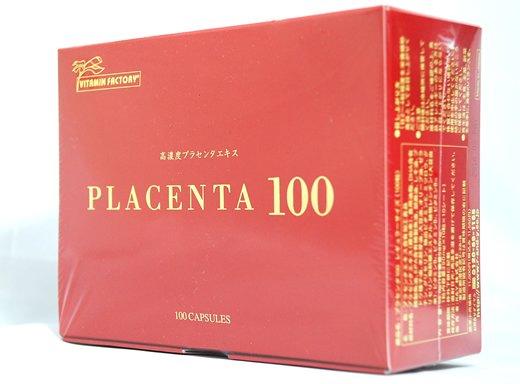 R&Y プラセンタ100 レギュラーサイズ 100粒入