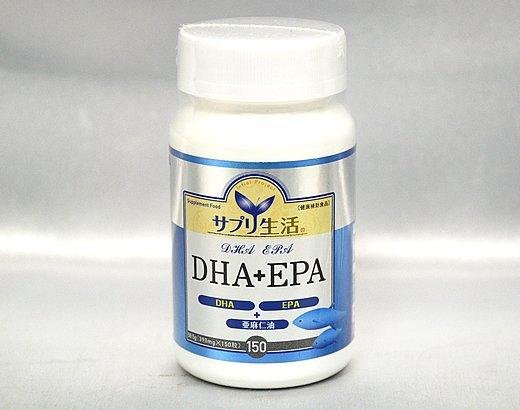 アンフィニプロジェクト サプリ生活「DHA+EPA」150粒入り ※45%OFF!!