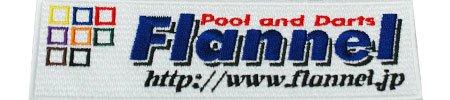 Flannel ワッペン fw-01