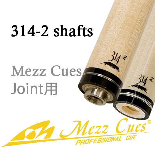 314-2shaft MEZZキュー用