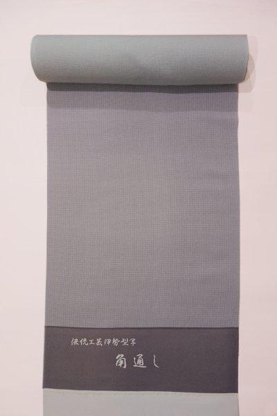 銀座【C-755】江戸小紋 縮緬反物  紫鼠色 角通し
