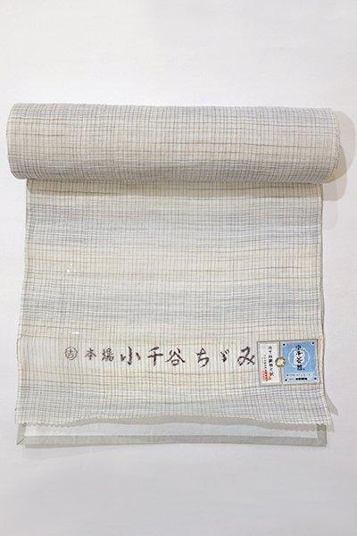 あおき【A-1565】小千谷縮反物 練色×藍色 横段に微細格子(証紙付)