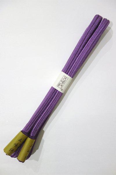 あおき【G-652】五嶋紐 正絹 帯締め 冠組 56 古代紫色 (新品)