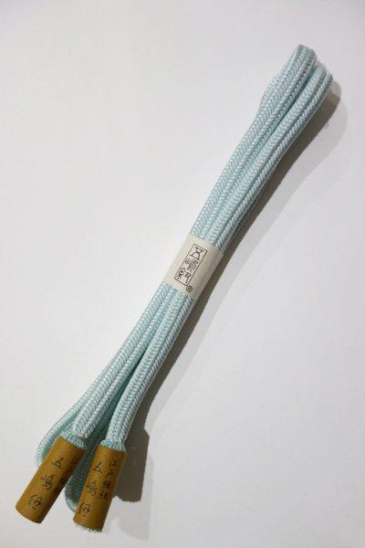 あおき【S-752】五嶋紐 正絹 帯締め 冠組  52 白藍色 (新品)