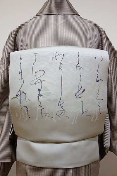 WEB限定【K-4309】塩瀬 染名古屋帯 灰黄緑色 松に短歌(落款入)
