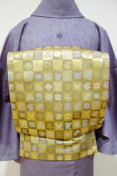 あおき【L-3163】西陣製 袋帯 金色 市松に宝尽しや寿(証紙付)