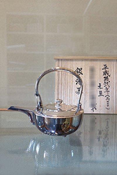 あおき【工芸品32】純銀製 銚子