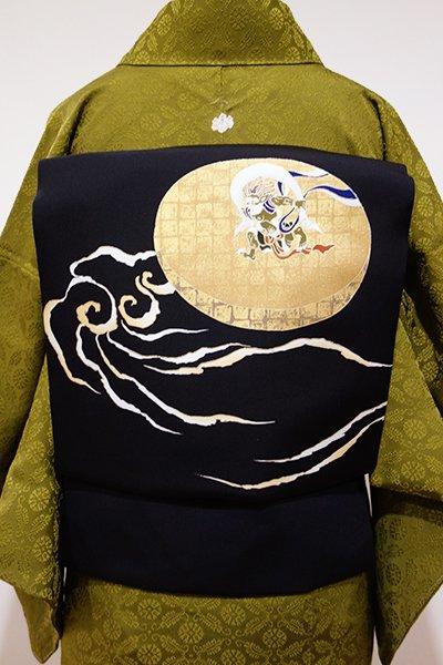 世田谷店【K-4600-3】塩瀬 染名古屋帯 黒色 風神雷神図(新品)