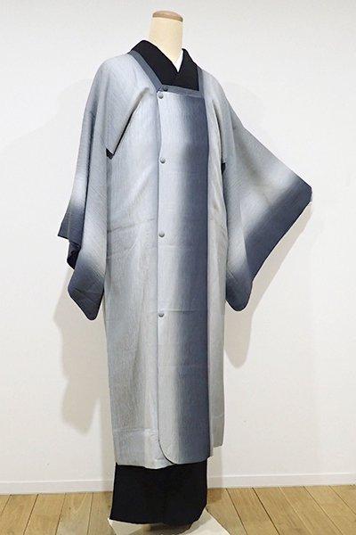 銀座【E-824】単衣 道行コート 灰青色濃淡 竪暈かし
