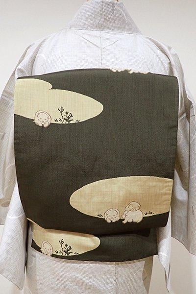 銀座【L-3485】洒落袋帯 藍媚茶色 小犬の図