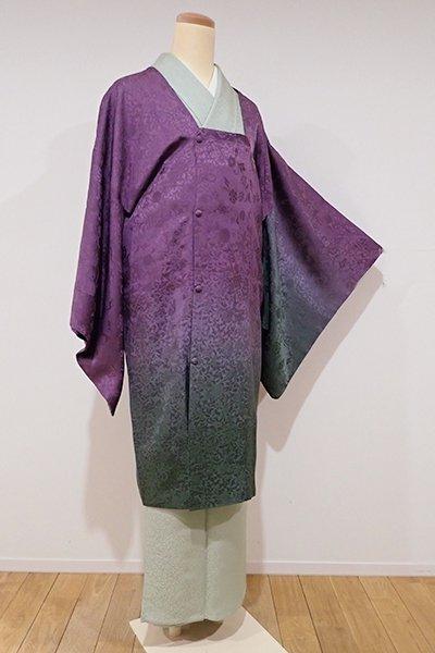 WEB限定【E-838】道行コート 滅紫色×天鵞絨色 裾暈かしに牡丹唐草の地紋