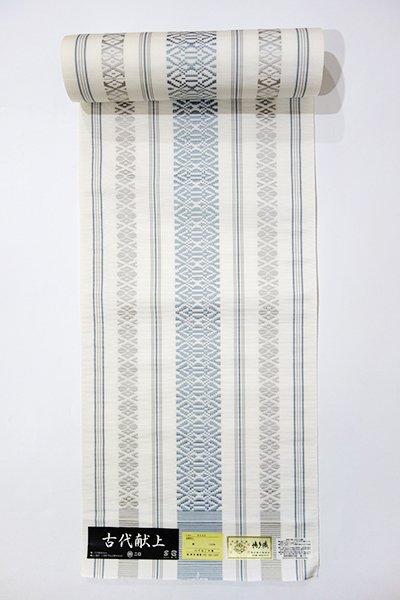 世田谷【K-4864】博多フェア 本場筑前博多織 八寸帯地反物 白色×白鼠色×藍鼠色 献上柄(証紙付)