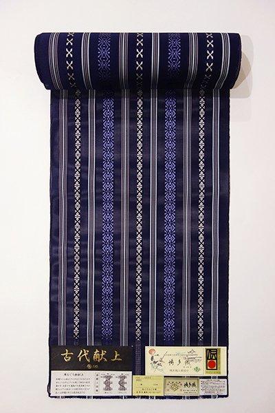 世田谷【K-4874】博多フェア 本場筑前博多織 八寸帯地反物 紗献上 濃藍色×水色×桔梗色(証紙付)