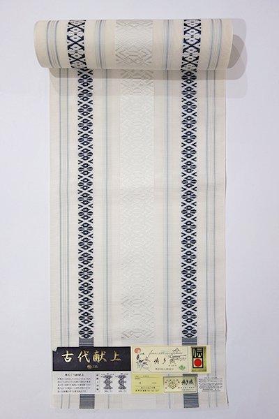 世田谷【K-4875】博多フェア 本場筑前博多織 八寸帯地反物 白色×濃藍色 紗献上(証紙付)