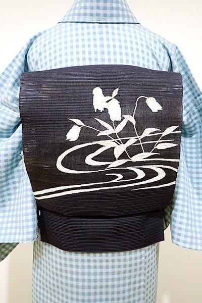 あおき【K-4932】絽綴れ 八寸名古屋帯 藍鉄色 流水に蛍袋の図