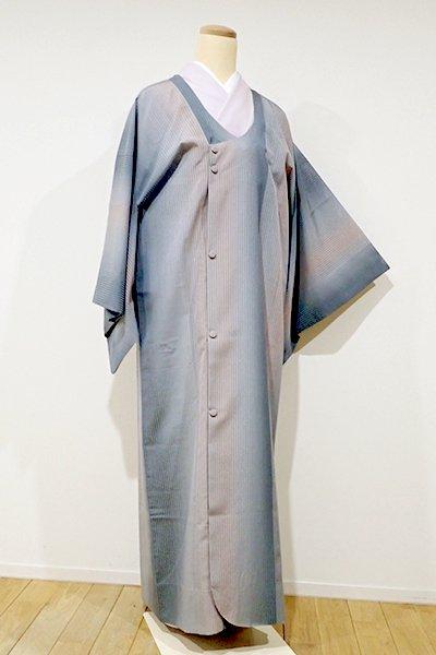あおき【E-852】薄物 千代田衿 和装コート 錫色×薄柿色 竪暈かしに細縞