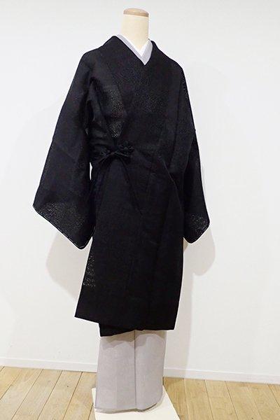 世田谷【E-853】紋紗 道中着 鉄黒色 装飾文の地紋(しつけ付・新品)