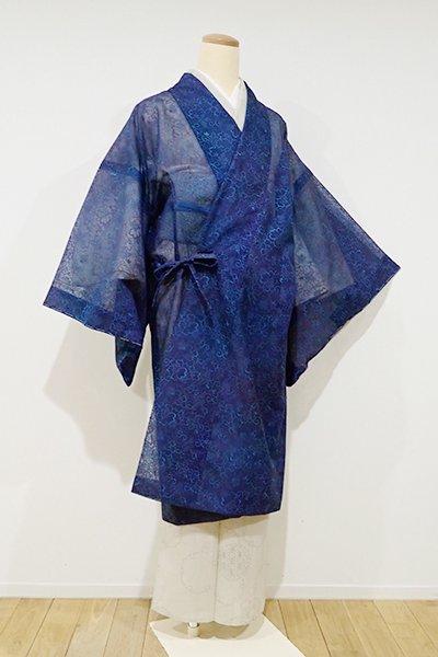 銀座【E-867】紗 刺繍 道中着  濃藍色 欧風花文(しつけ付・新品)