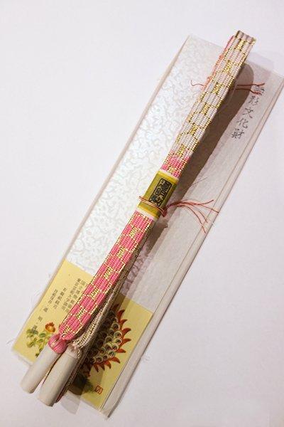 世田谷【G-962】道明 帯締め 亀甲組 桃花色系 暈かし (箱入・未使用)