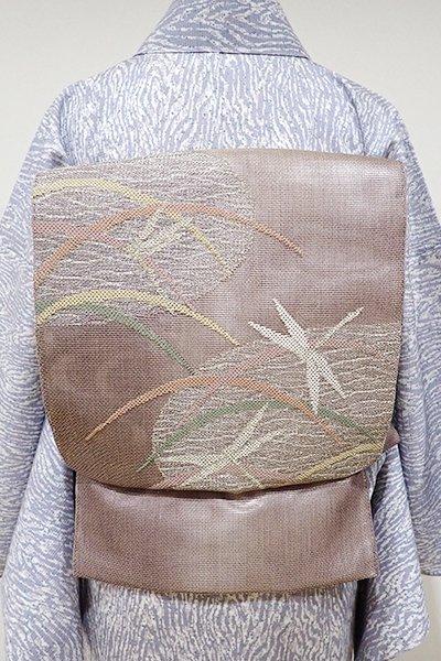 あおき【L-3583】西陣製 紗 袋帯 胡桃染色 芝に蜻蛉の図(証紙付)