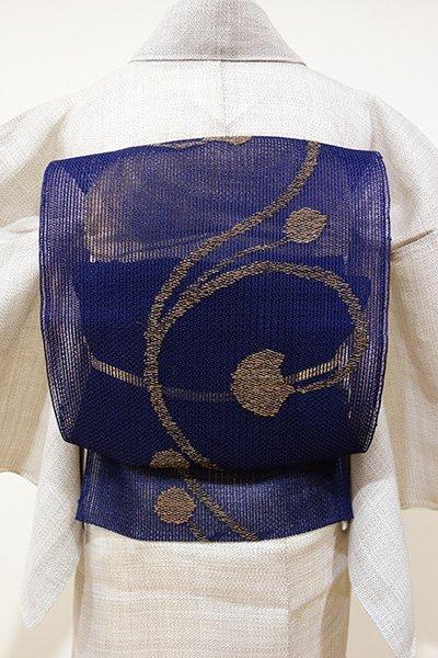 あおき【K-5169】捩り織り 八寸名古屋帯 鉄紺色 唐草文