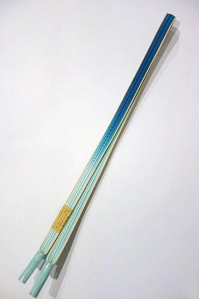銀座【G-1001】京都 衿秀製 帯締め 畝打組 水色×深花浅葱色 暈かし(新品)