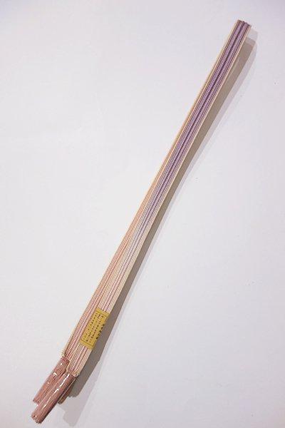 【G-1002-2】京都 衿秀製 帯締め 畝打組 虹色×浅紫色 暈かし(新品)