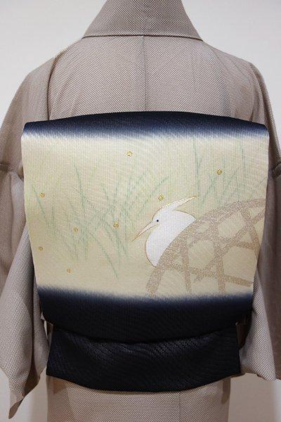 WEB限定【K-5189】変わり絽 染名古屋帯 蛇籠に白鷺の図
