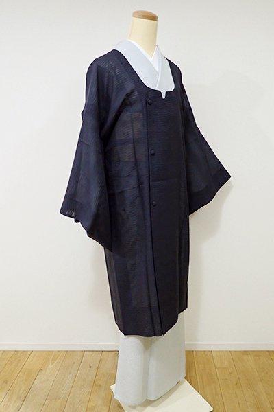 銀座【E-897】紋紗 道行コート 藍鉄色 流線の地紋