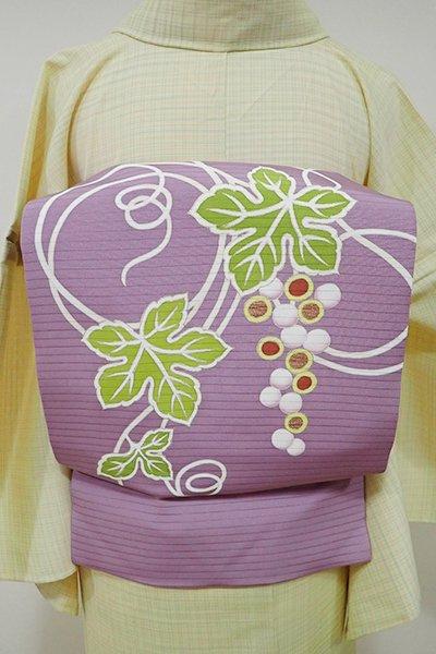 WEB限定【K-5324】菱健製 絽塩瀬 染名古屋帯 浅紫色 葡萄の図 (新品)