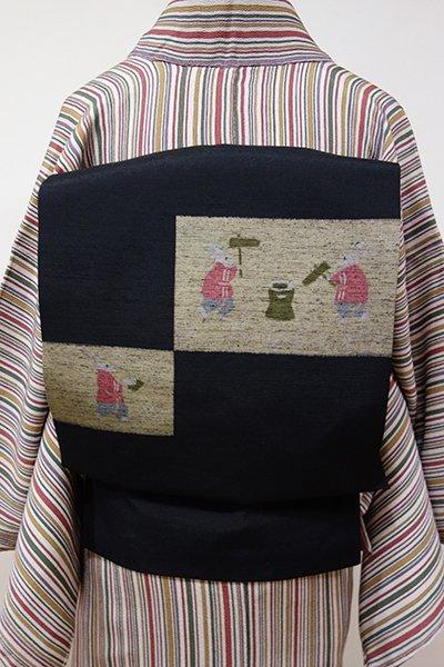 あおき【K-5368】紬地 織名古屋帯 黒色 兎の餅つきの図