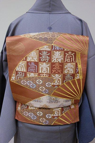WEB限定【L-3898】西陣 河村織物製 袋帯 宍色 扇に名物裂文(落款入り)