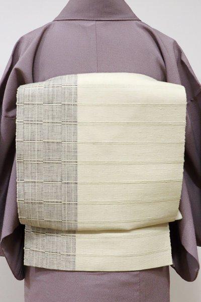 銀座【K-5461】二部式付け帯 本場結城紬地 鳥の子色×灰色 竪縞(証紙付)