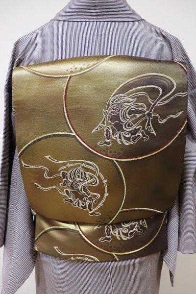 あおき【L-3932】袋帯 鈍い金色 風神雷神図