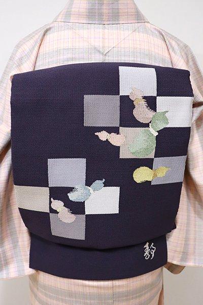 銀座【K-5483】織名古屋帯 濃鼠色 市松に瓢箪