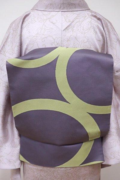 あおき【L-3937】辻村ジュサブロー 洒落袋帯 薄鼠色 円文(落款入り)