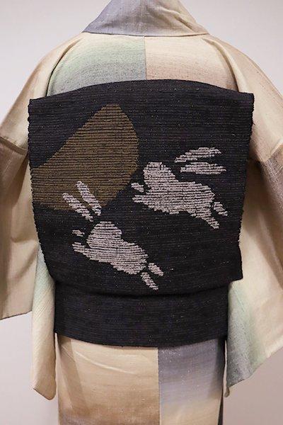 銀座【K-5492】紬地 裂き織 八寸名古屋帯 黒色 月に兎の図