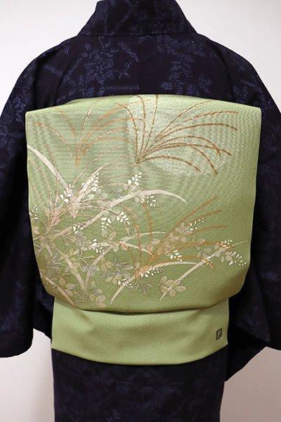 銀座【K-5493】染名古屋帯 苗色 月に秋草の図(落款入り)