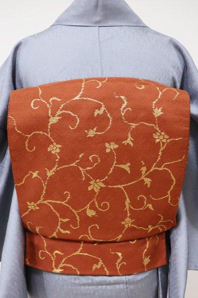 あおき【L-3961】龍村平蔵製 本袋帯 赤銅色 本金「竹屋町一重唐草文」