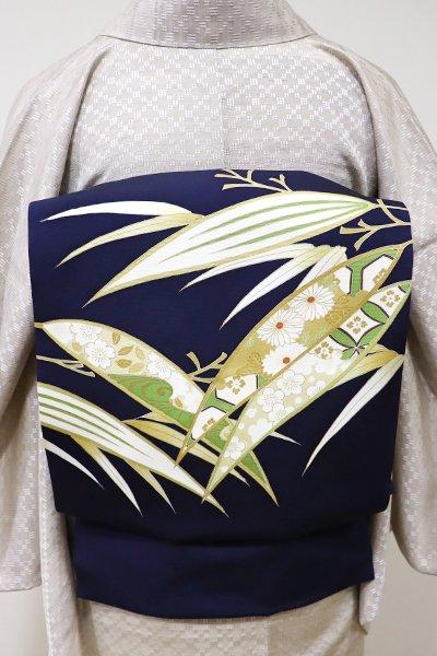 銀座【K-5541】塩瀬 染名古屋帯 濃藍色 笹の図(新品)